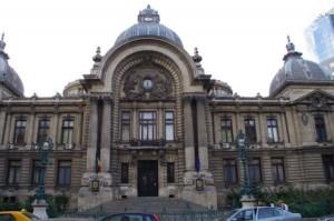 Palatul CEC 300x199