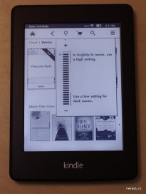 kindle paperwhite 14 lumina 205x272