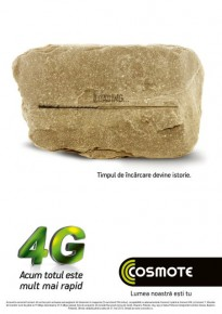 cosmote_4g