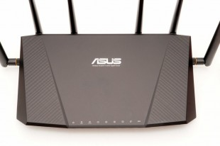 asus_rt_ac3200_router_08