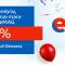 eMAG deschide mâine un showroom mare în Băneasa și are oferte bune la lansare